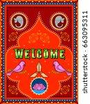 vector design of welcome... | Shutterstock .eps vector #663095311