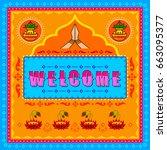 vector design of welcome... | Shutterstock .eps vector #663095377