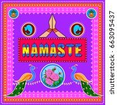 vector design of namaste... | Shutterstock .eps vector #663095437