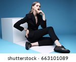 high fashion portrait of young... | Shutterstock . vector #663101089