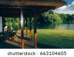 view of mountain lake from the... | Shutterstock . vector #663104605