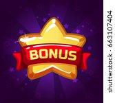 star bonus icon on background...