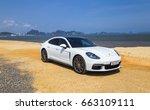 halong  vietnam   may 30  2017  ...   Shutterstock . vector #663109111