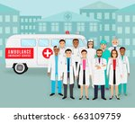 medical team. group of doctors... | Shutterstock .eps vector #663109759