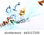 abstract night lights lines... | Shutterstock . vector #663117235