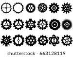 cogwheel machine gear  set of... | Shutterstock .eps vector #663128119