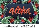 summer party beach poster.... | Shutterstock .eps vector #663128611