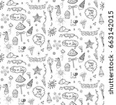 seamless pattern hand drawn... | Shutterstock .eps vector #663142015