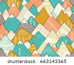 seamless pattern with mountains ... | Shutterstock .eps vector #663143365