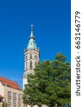 Small photo of Church tower of St. Amandus in Bad Urach Germany