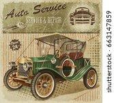 vintage garage retro poster | Shutterstock . vector #663147859