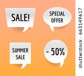 summer sale. comic bubble shape ... | Shutterstock .eps vector #663149617