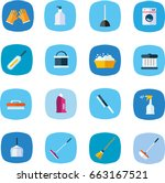 cleaning tools flat icons | Shutterstock .eps vector #663167521