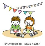 child  draw a picture | Shutterstock .eps vector #663171364