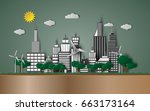 vector earth day and world... | Shutterstock .eps vector #663173164