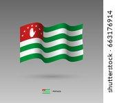 abkhazia flag. official colors... | Shutterstock .eps vector #663176914