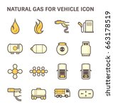 tank and transportation icon of ... | Shutterstock .eps vector #663178519
