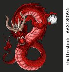 hand drawn red dragon vector...   Shutterstock .eps vector #663180985