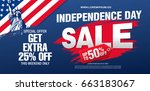 fourth of july. independence... | Shutterstock .eps vector #663183067
