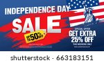 fourth of july. independence... | Shutterstock .eps vector #663183151