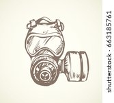 lab nosebag airborne face...   Shutterstock .eps vector #663185761