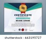 multipurpose modern... | Shutterstock .eps vector #663195727