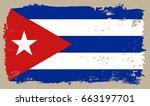 grunge flag of cuba.vector...