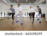 group of young modern dancers... | Shutterstock . vector #663198199