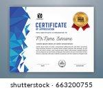 multipurpose modern... | Shutterstock .eps vector #663200755