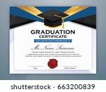 high school diploma certificate ... | Shutterstock .eps vector #663200839