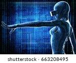 3d illustration. the... | Shutterstock . vector #663208495
