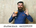 bearded man  long beard. brutal ... | Shutterstock . vector #663209359