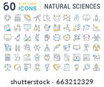 set vector line icons  sign and ... | Shutterstock .eps vector #663212329