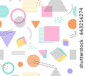 colorful geometric seamless... | Shutterstock .eps vector #663216274