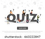 quiz concept. vector... | Shutterstock .eps vector #663222847