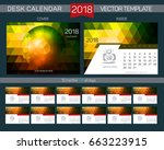 desk calendar 2018 vector... | Shutterstock .eps vector #663223915