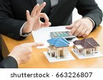 banks approve loans to buy... | Shutterstock . vector #663226807