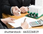 banks approve loans to buy... | Shutterstock . vector #663226819