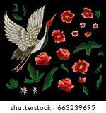 japanese white crane and...   Shutterstock .eps vector #663239695