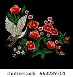 japanese white crane and... | Shutterstock .eps vector #663239701