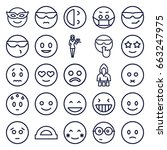 cheerful icons set. set of 25... | Shutterstock .eps vector #663247975