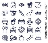 meal icons set. set of 25 meal... | Shutterstock .eps vector #663252757