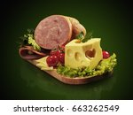 food composition on wood desk | Shutterstock . vector #663262549
