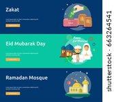 ramadan and eid mubarak... | Shutterstock .eps vector #663264541