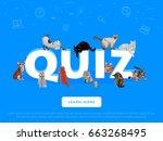 quiz concept. vector... | Shutterstock .eps vector #663268495
