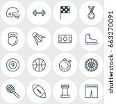 vector illustration of 16 sport ... | Shutterstock .eps vector #663270091