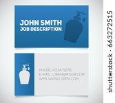 business card print template... | Shutterstock .eps vector #663272515