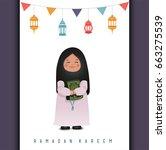 ramadan kareem  greeting card... | Shutterstock .eps vector #663275539