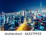 Nighttime Skyline Of Dubai ...