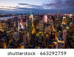 manhattan | Shutterstock . vector #663292759